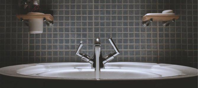 Uzdatnianie wody wodociągowej